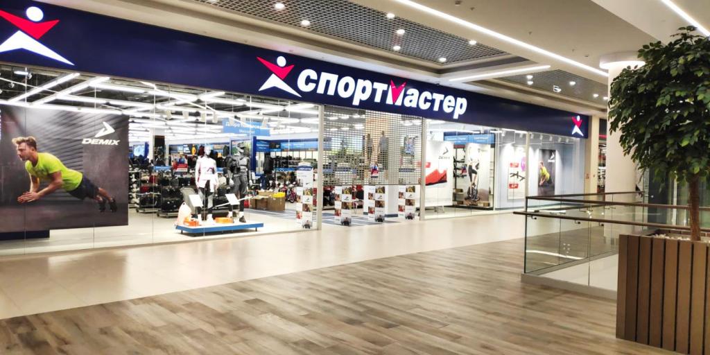 магазин спортмастер гродно