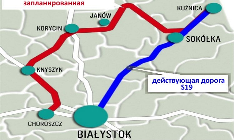 У Польшчы зацвердзілі праект новай трасы Беласток-Гродна. Як яна пройдзе