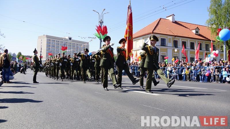 9 траўня парад
