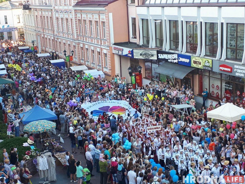 Фестиваль национальных культур 2020