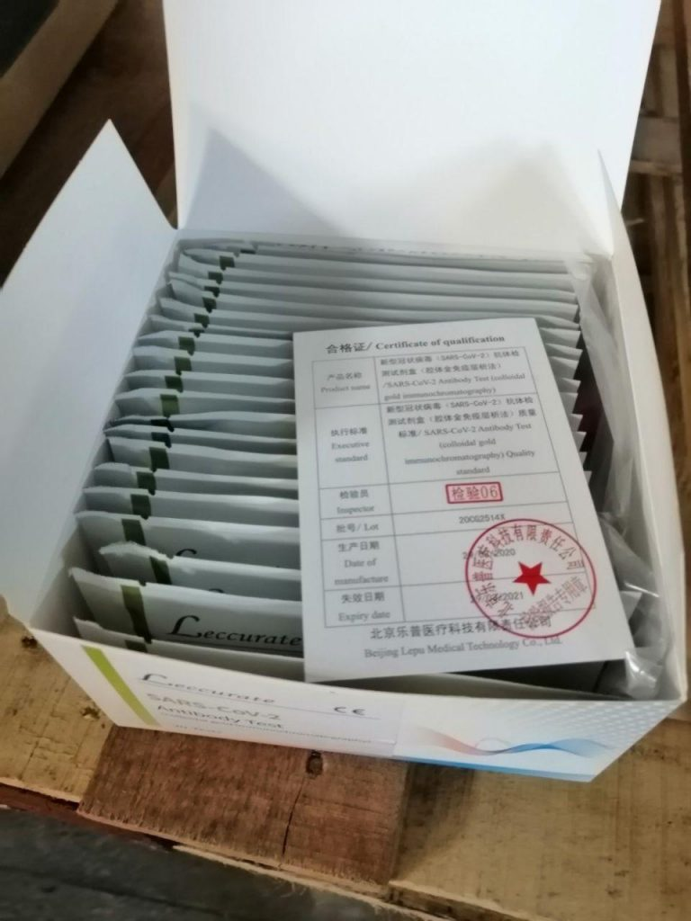 У Гродзенскую вобласць перадалі 10 тысяч экспрэс-тэстаў на антыцелы да COVID-19. Навошта яны і як працуюць