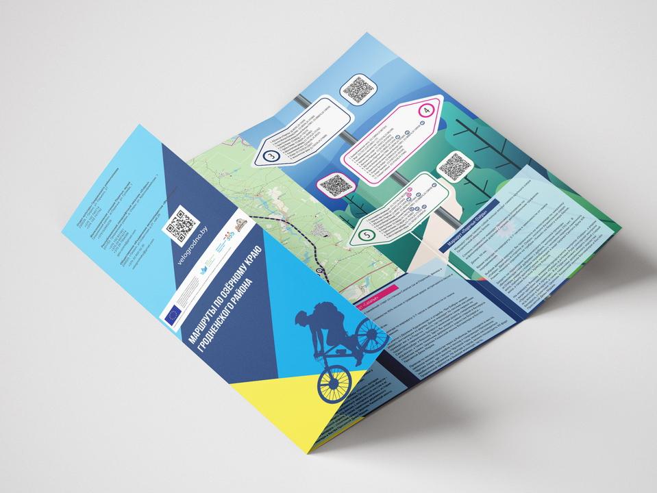 Паездка выхаднога дня: з'явіліся карты з цікавымі веламаршрутамі вакол Гродна