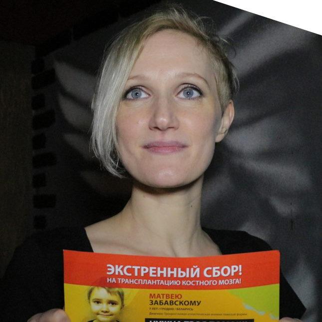 Анна Зыкова, центр ПОРА