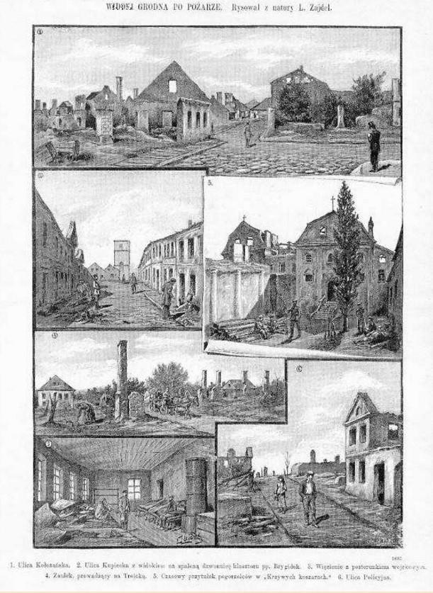 гродно после пожара 1885