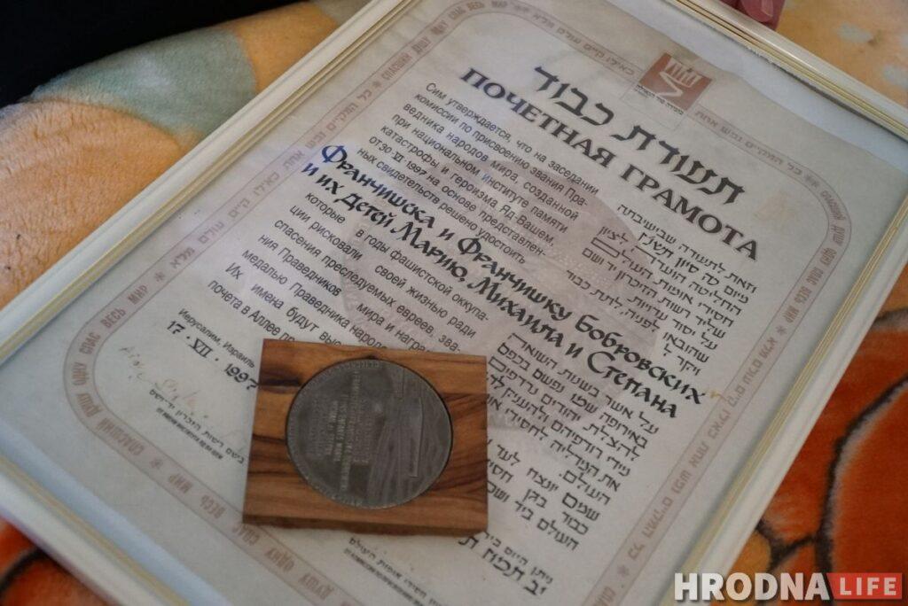 У Навагрудку не могуць сабраць грошы на памятны знак сям'і, якая ратавала яўрэяў з гета