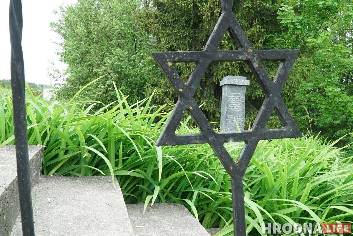 В Новогрудке не могут собрать деньги на памятный знак семье, которая спасала евреев из гетто