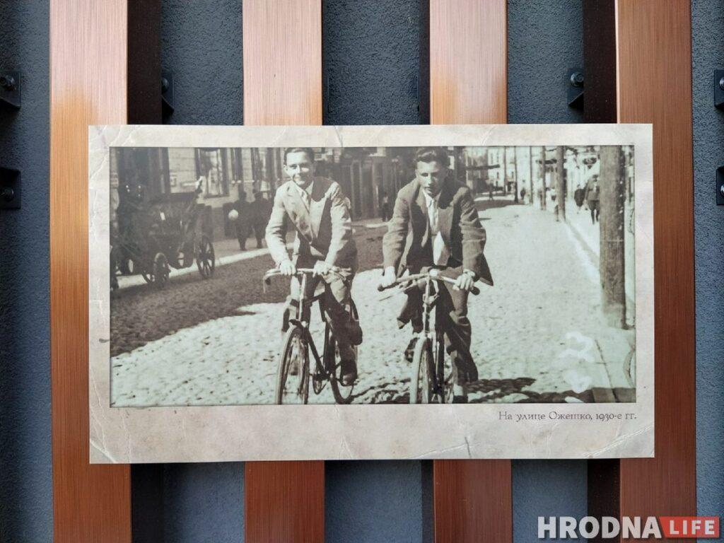 """На фасадзе """"Kazzarma Mall"""" з'явіліся фатаграфіі гродзенцаў міжваеннага перыяду"""