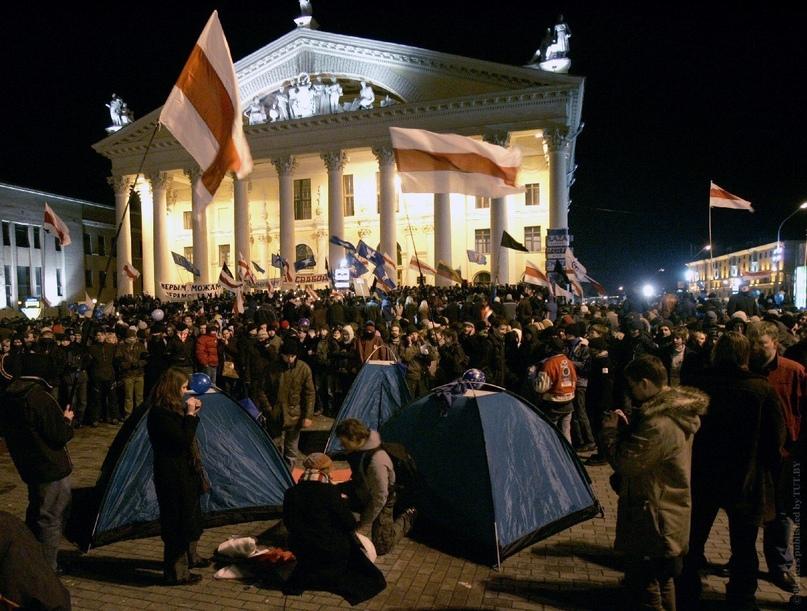 2006 палаточный городок Минск