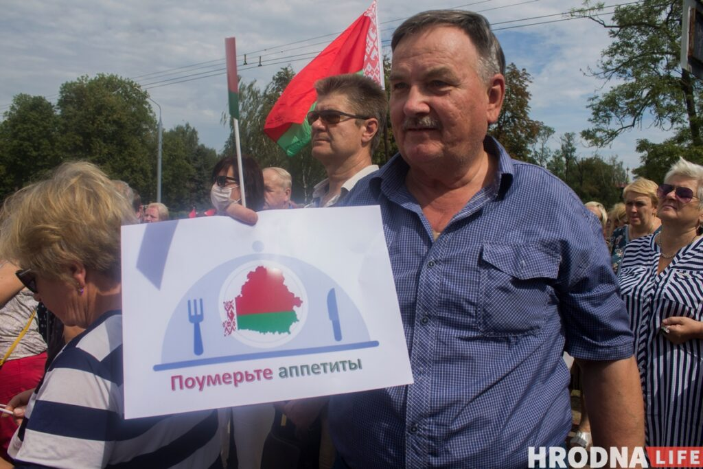 Митинг за Лукашенко в Гродно
