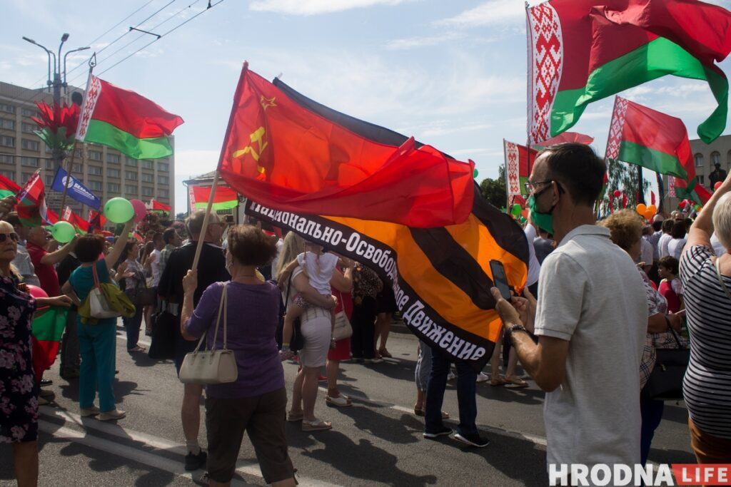 Митинг за Лукашенко в Гродно, Национально-Освободительное Движение
