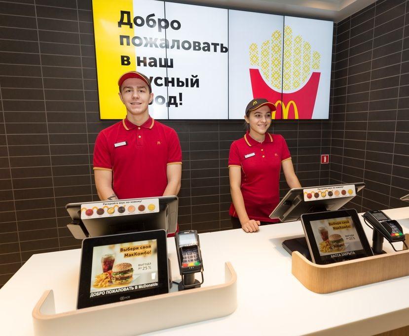 МакДональдс McDonalds Гродно