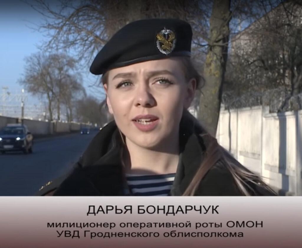 Дарья Бондарчук, девушки ОМОН