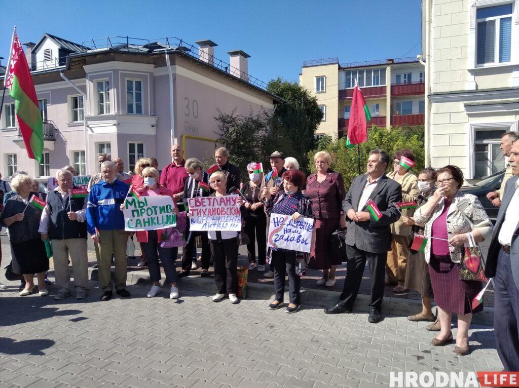 Митинг ветеранов у консульства Литвы в Гродно
