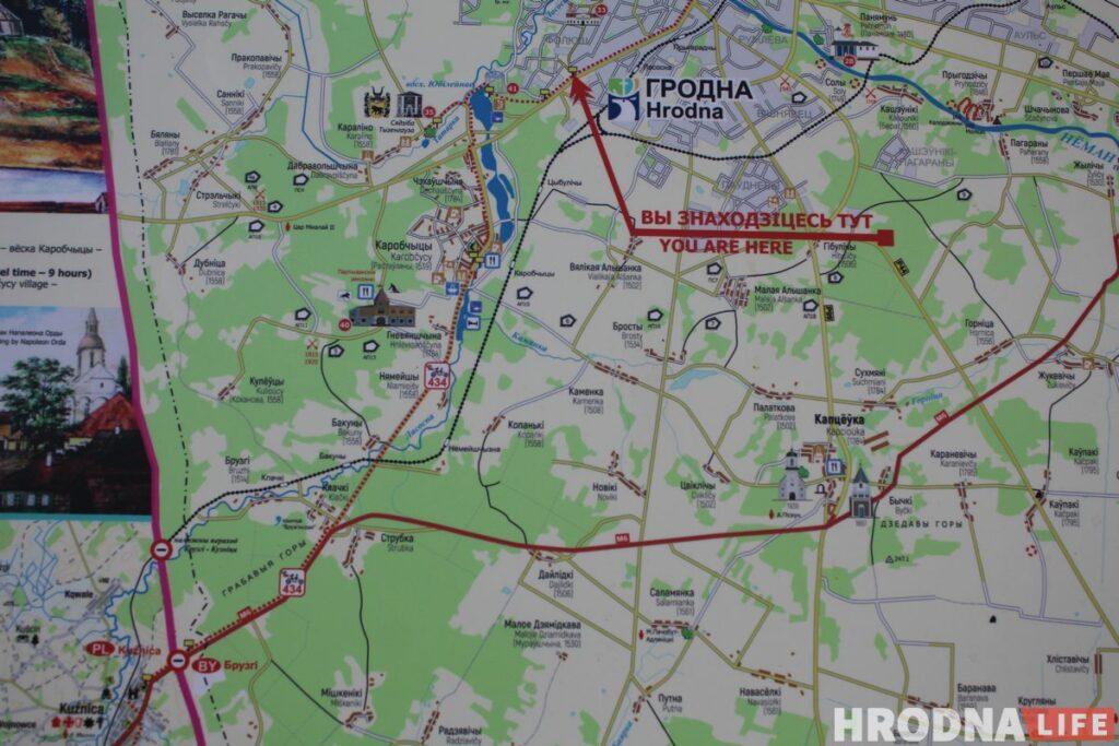 """Самый счастливый транспорт для """"Шляху Тызенгауза"""". Под Гродно открыли новый веломаршрут"""