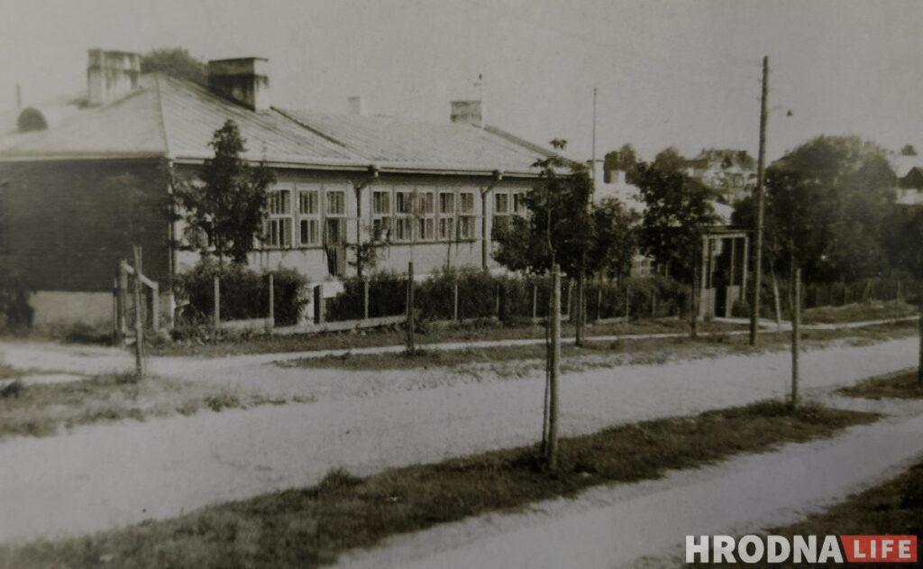 Школа №8 Лермонтова Гродно улица Базилианская