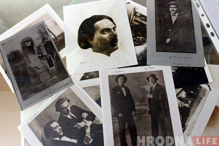 130 лет назад в Гродно родился поэт Лейб Найдус