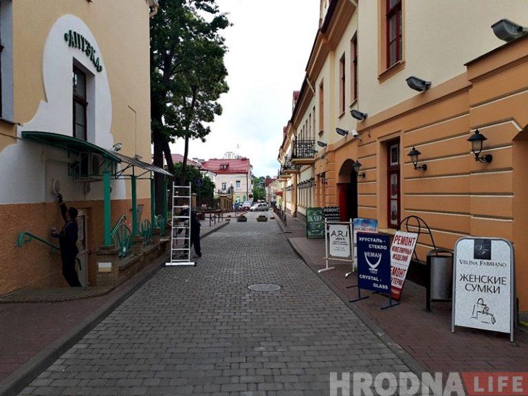 улица Найдуса в Гродно