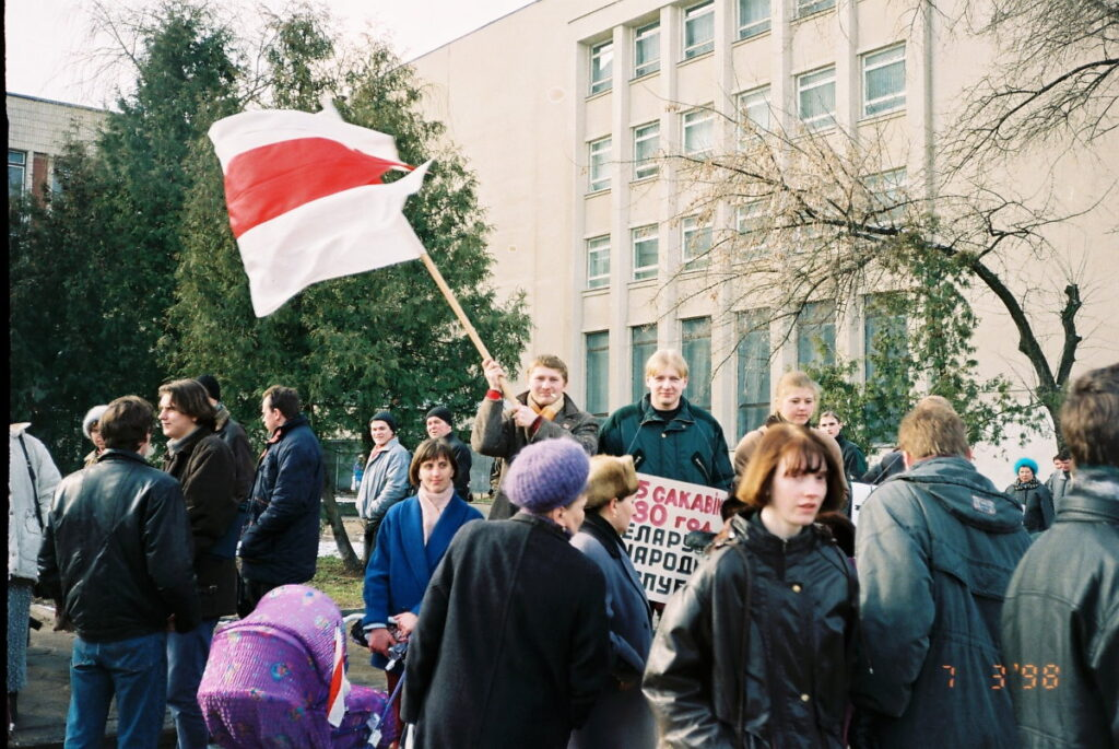 дзень волі 1998