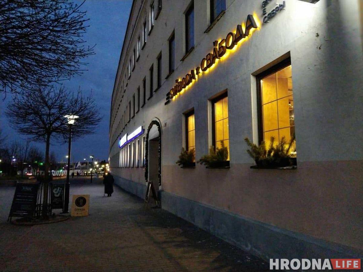 Бизнес в Гродно-2020: коронавирус ударил сильно, проверки добивают выживших