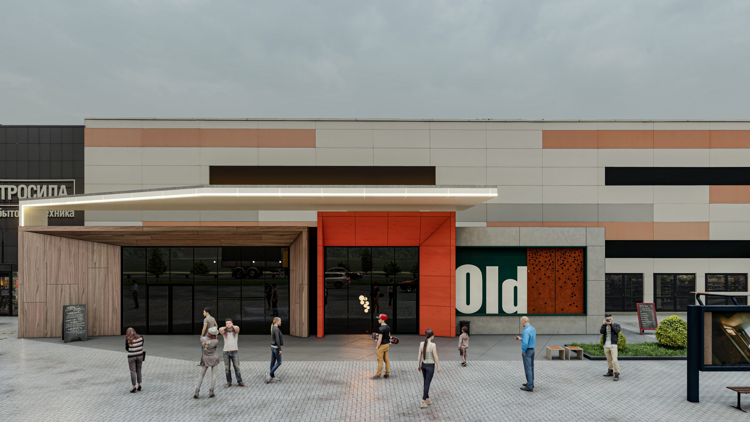 OldCity у Гродне зменіцца: да асноўнага будынку прыбудуюць новыя павільёны і веранды