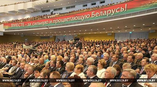 Стала известна дата проведения Всебелорусского народного собрания.