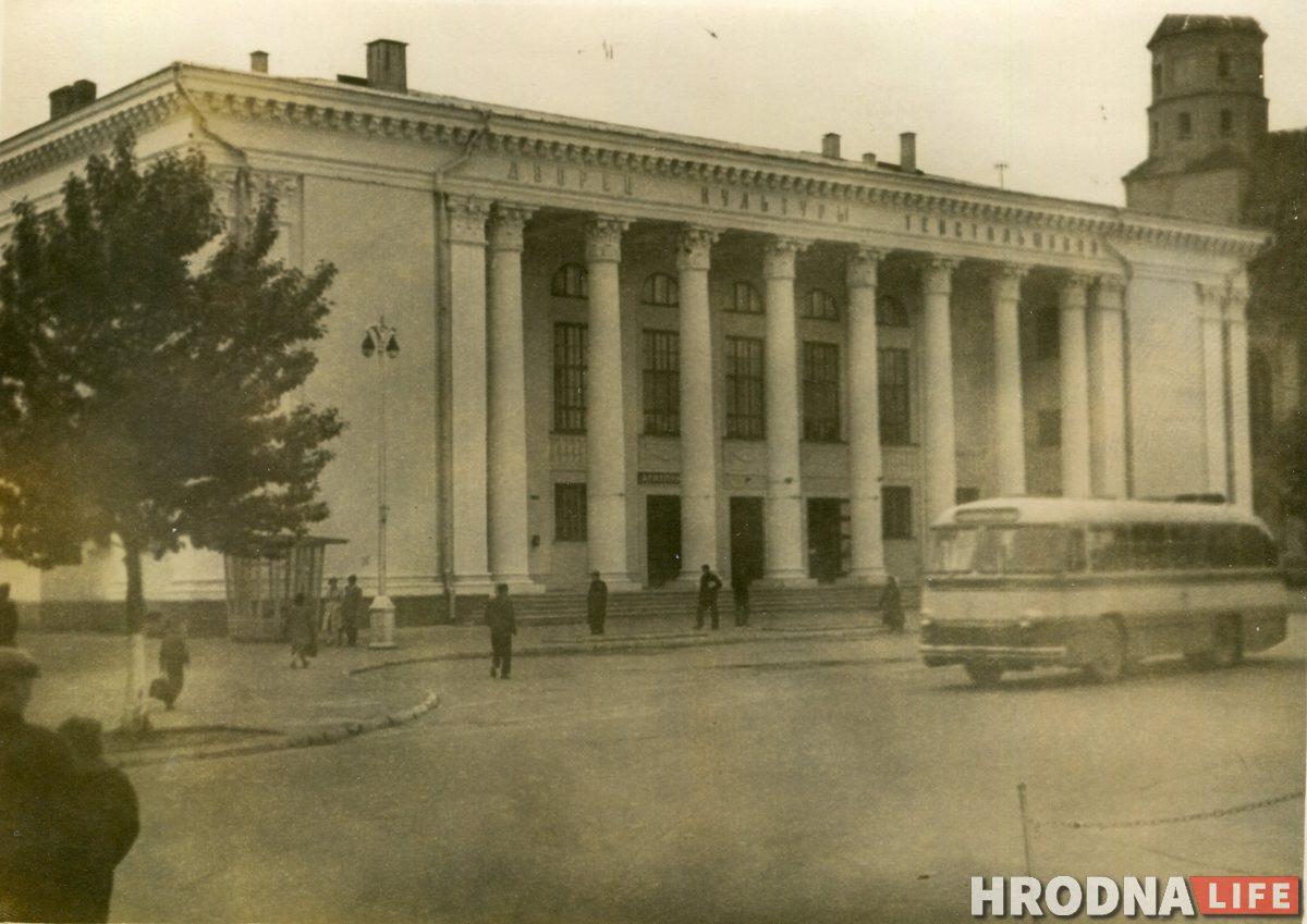 Площадь Советская, конец 1950-х гг. Фото из архива Руслана Кулевича