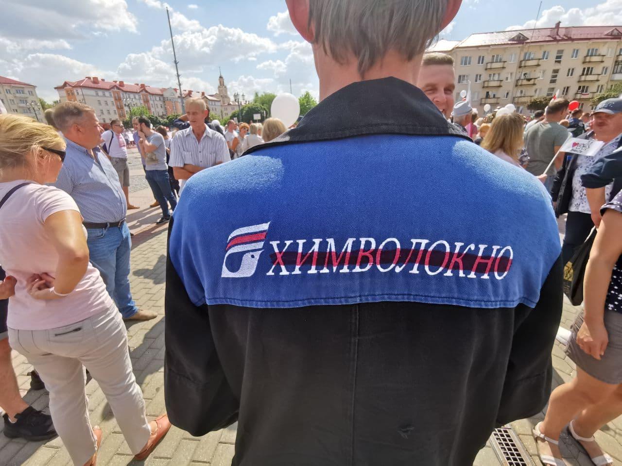 Артем Валери на одном из мирных митингов в Гродно в августе 2020 г. Фото: из архива героя / уволенные за стачку