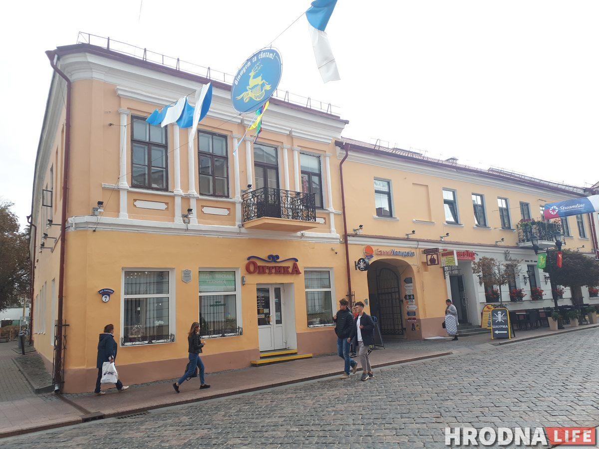 De Grodno a la Argentina. Как община гродненцев существует за океаном более 100 лет