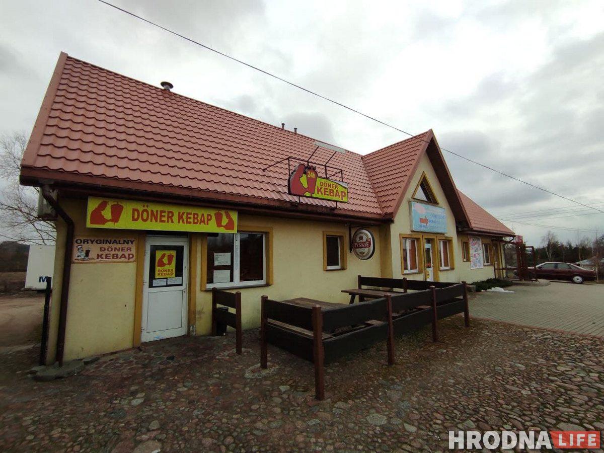 Кузница Белостокская, Кузница Белостоцкая, Kuźnica Białostocka, кебаб