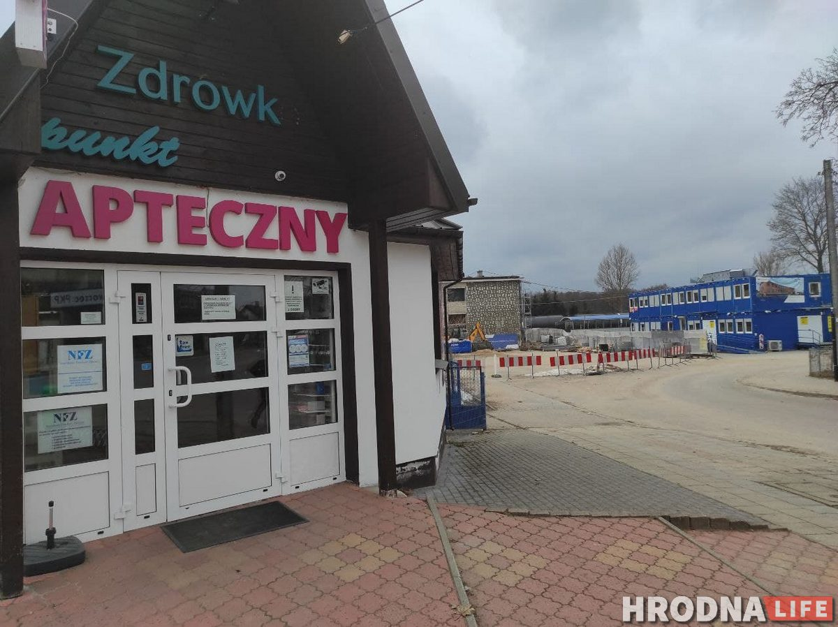 Кузница Белостокская, аптека, Кузница Белостоцкая, Kuźnica Białostocka, apteka