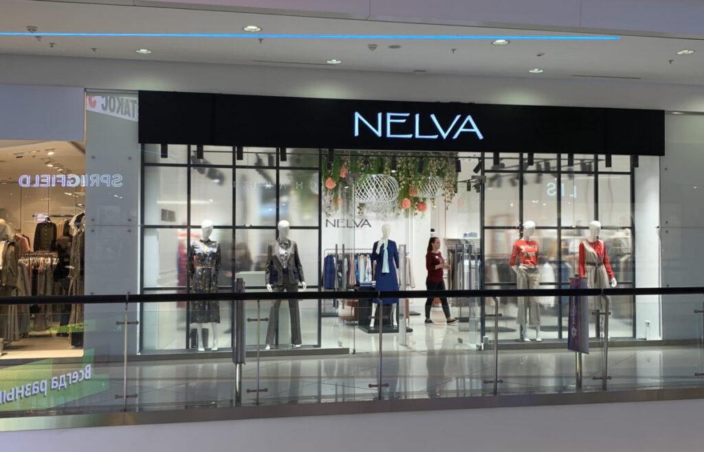 Nelva. Белорусский бренд женской одежды