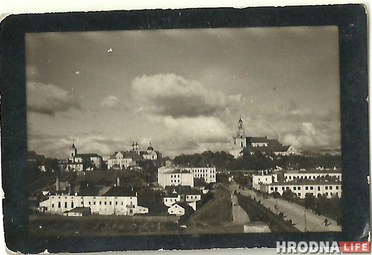 Панорама Гродно, 1930 гг. Фото из архива Станиславы Хатяновской