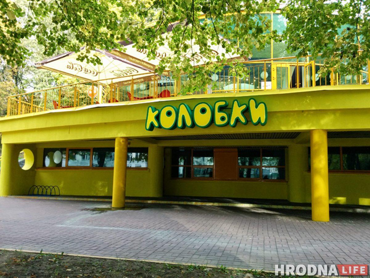 """Кафе """"Колобки"""" в Минске. Фото из архива Александра Говорухина"""