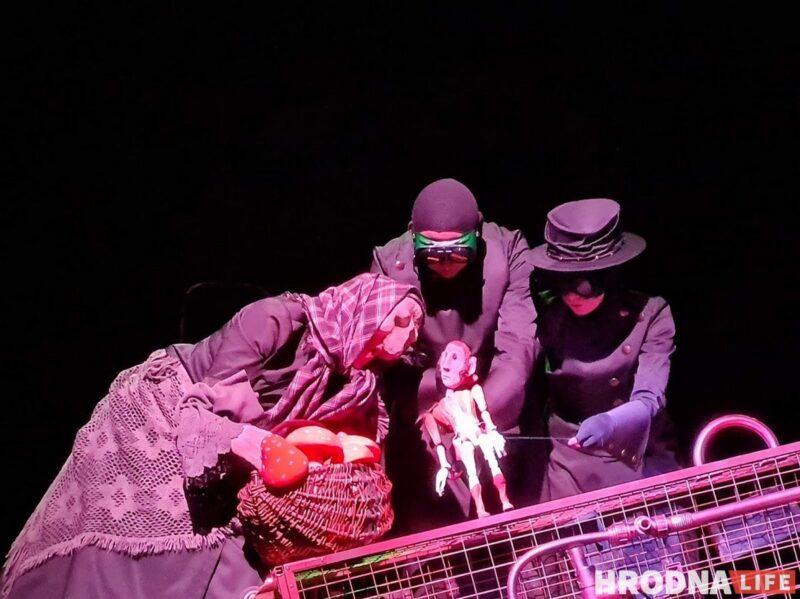 Медведь-оборотень на сцене: Гродненский театр кукол показал премьеру «Локиса»