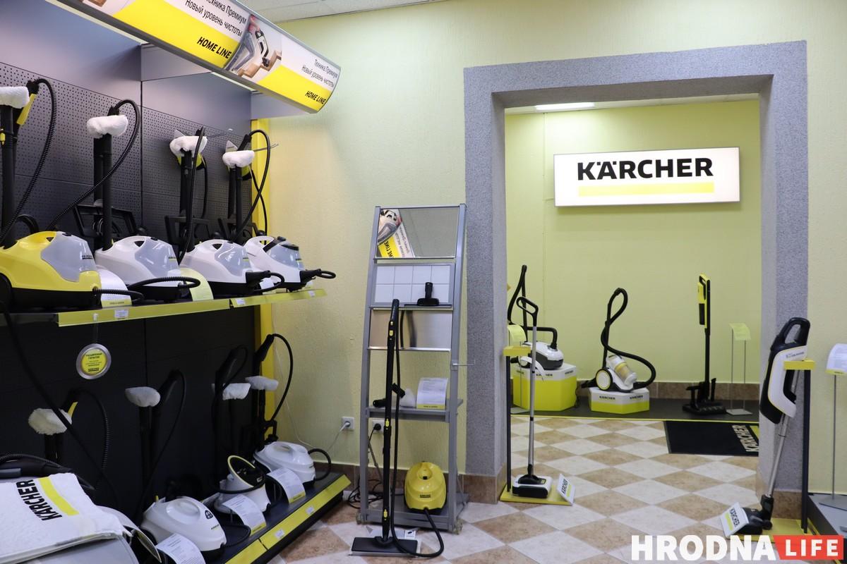 Гродно отметит день Kärcher. Какие акции и скидки ждут клиентов