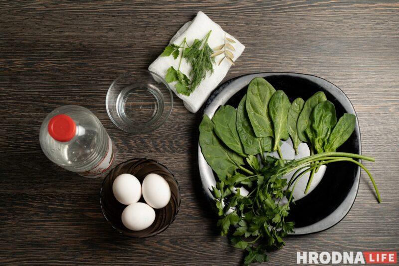 как красить яйца на Пасху, зеленый цвет, зелень, шпинат