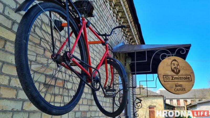"""Велокафе Змитроле Zmitrole для велосипедистов находится около """"Евроопта"""", на улице 17 Сентября, 59/3"""