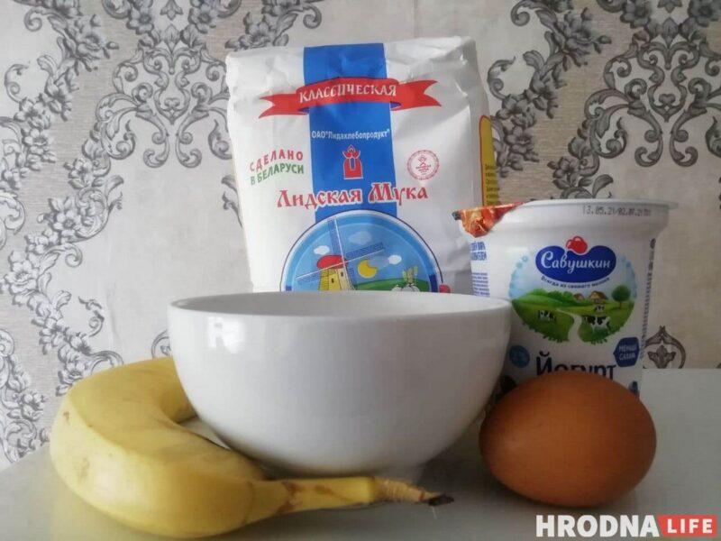 Готовь быстро, ешь медленно. «Кекс из общаги» с йогуртом к воскресному завтраку