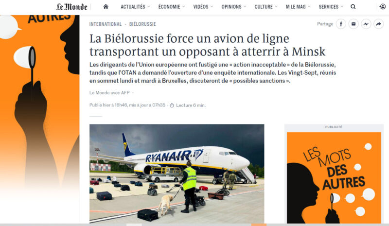 захват самолета Ryanair в Минске