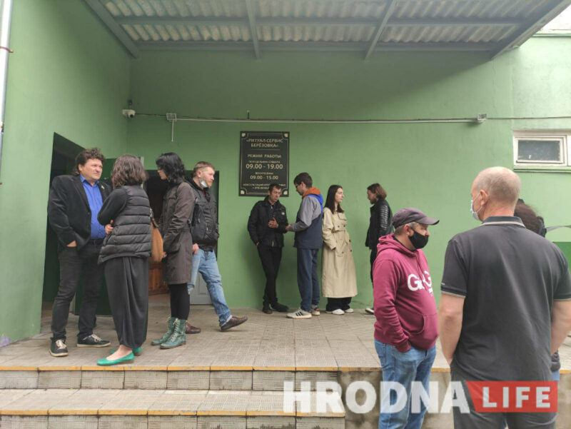 похороны Витольда Ашурка, Березовка