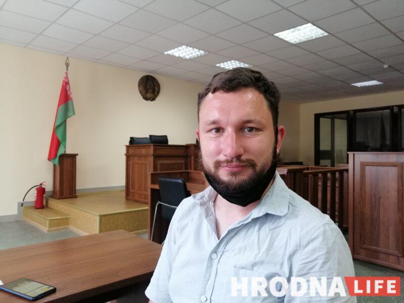 Hrodna.life присудили второй штраф. Теперь он максимально возможный - 14 500 рублей