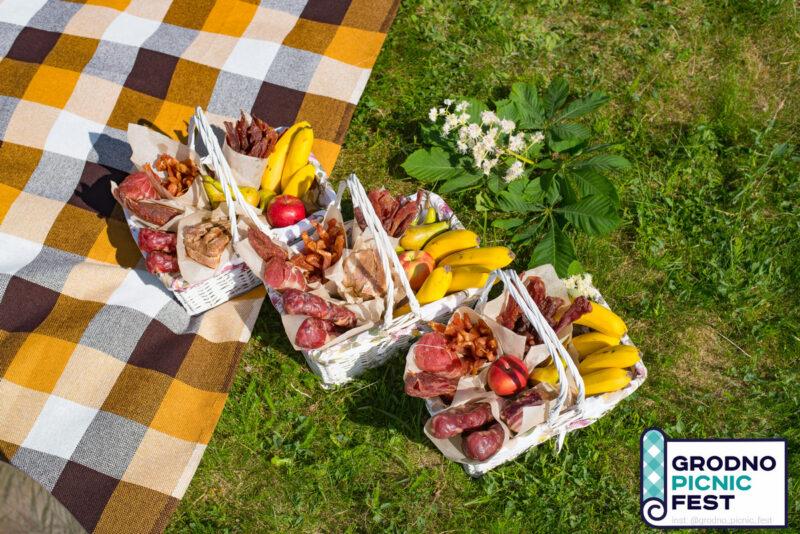 Grodno Picnic Fest: Даведайся, дзе што пакаштаваць і як атрымаць падарункі