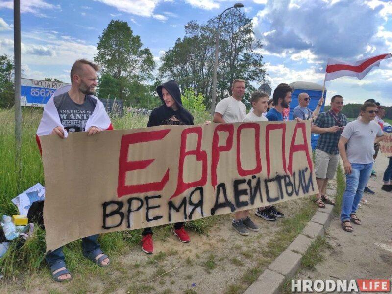 «Освободите политзаключенных и откройте границы». На польско-белорусской границе начался палаточный митинг
