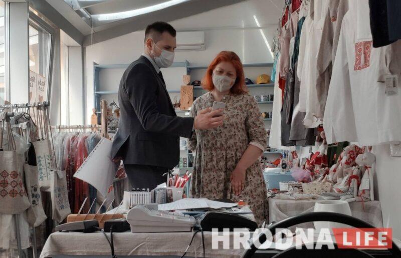 """Задержали Ольгу Веремеенко из магазина """"Адметнасць"""""""