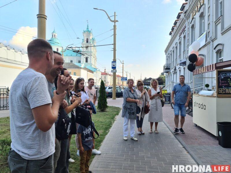 мороженое в центре Гродно, на вес, Strada