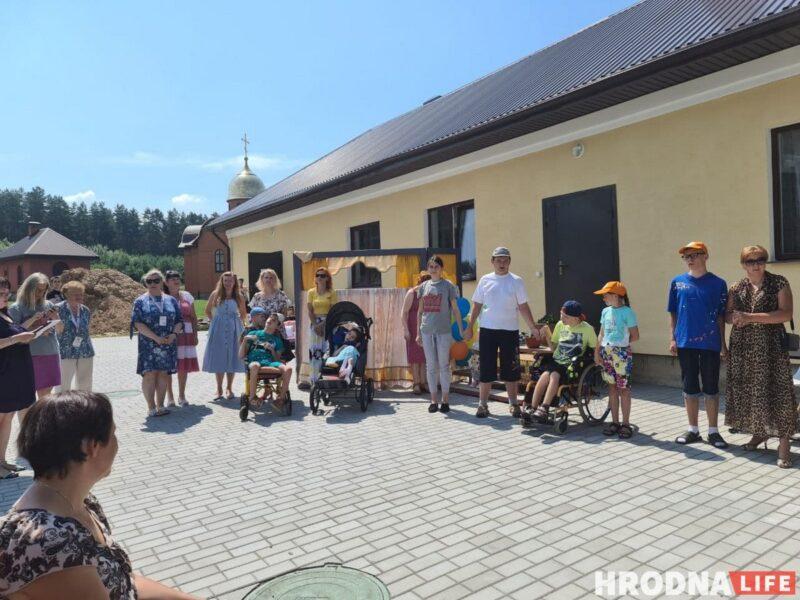 Паллиативный центр Гродненский детский хоспис Домейко