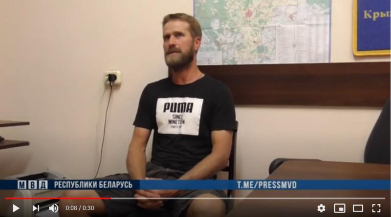 Гродненца, который поднял БЧБ-флаг на Кургане славы, задержали при попытке уехать из Беларуси