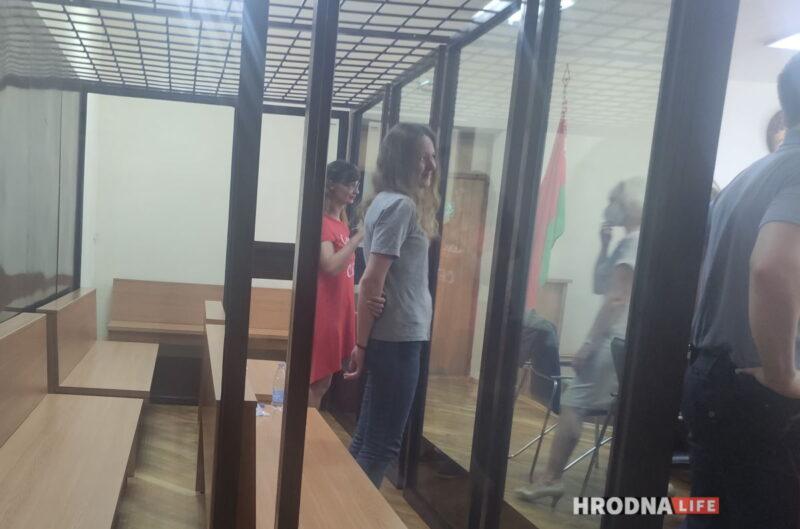 Галина Горацкевич и Анна Мороз. Трем гродненкам вынесли приговор по делу о сцепке: двух освободили из-под стражи в зале суда