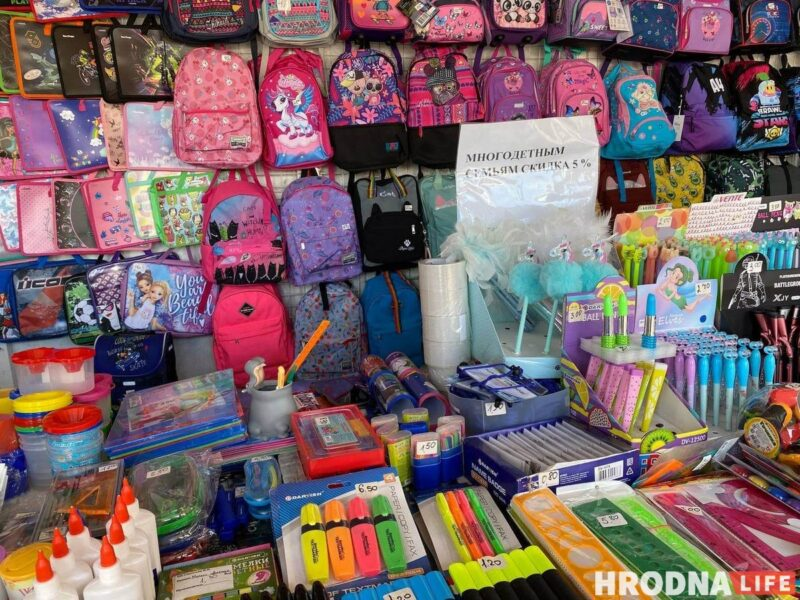 Канцтовары дешевле на почте, а портфель – на школьной ярмарке. Сколько стоит собрать ребёнка в школу в Гродно